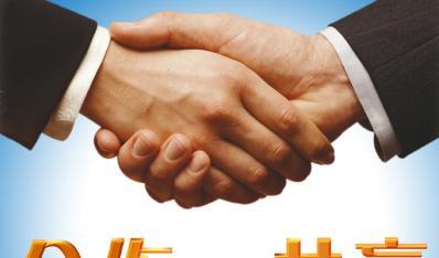 中企润林教育集团与我公司开展战略合作