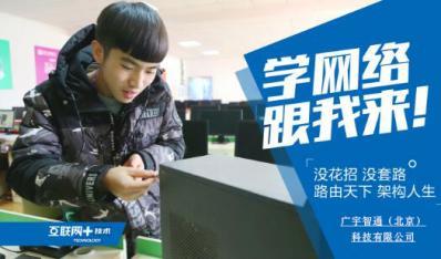 我公司与广宇智通(北京)科技有限公司合作