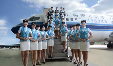 我公司与中航国铁教育集团合作设立江苏分公司